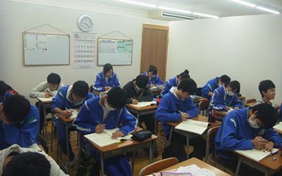 中学生定期テスト対策